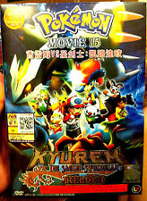 """English Language"" Pokemon (Movie 15): Kyurem vs. the Sword of Justice ~ DVD"