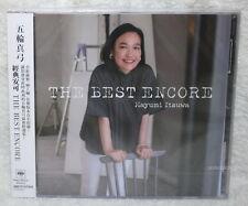 Mayumi Itsuwa THE BEST ENCORE 2015 Taiwan CD