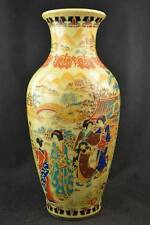 Collectibles Old Decorated Handwork Porcelain Drawing Dowager Big Vase