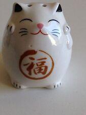 Lucky cat Maneki Neko Bringing good luck Pepper pot kawaii Made in Japan