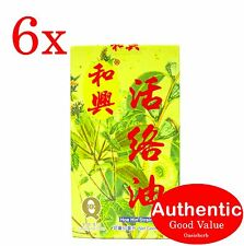 6X Hoe Hin Woodlock Wood Lock Oil (和興活絡油) - 50ml Hong Kong for aches&pain (New!)