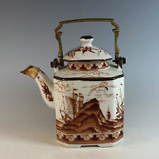 Antique Chinese Export Tea Pot with British and Chinese Ships