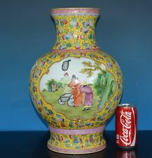 RARE ANTIQUE CHINESE FAMILLE ROSE PORCELAIN VASE MARKED QIANLONG S8302