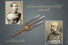 THAILAND - GEMEINSCHAFTSAUSGABE 2012 BLOCK 297 KAISER F. JOSEF - KÖNIG RAMA **