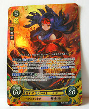 Fire Emblem Cipher 0 Radiant Dawn B05-086SR Sanaki TCG card mint US FE10