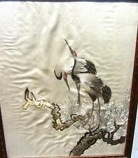 VERY FINE ANTIQUE CHINESE JAPANESE ASIAN SILK EMBROIDERED PANEL CRANES