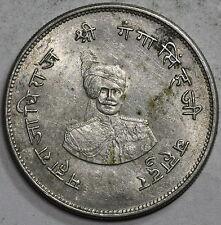 1937 BIKANIR (INDIA) Silver Nazarana Rupee 50th Reign Commem Coin (16021309R)