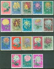 CHINA PRC : 1960-61. Scott #542-59 Flowers. Beautiful set. VF, MOGLH. Cat $1,985