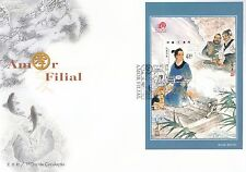 Macau Stamp FDC C113 2002 Filial Love Booklet Pane MO137980