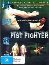 FIST FIGHTER - Martial Arts ACTION Karate Fighter Kung Fu Film DVD (NEW SEALED)