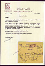 French WW1 Post Office 601 Egypt Port Said Registered Cover 1917 Certificated