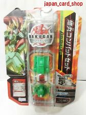 20361 AIR Sega Toys Bakugan COMBAT SET CS-016 Chimera+ Battle Turbine