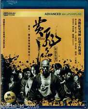 Rise Of The Legend 3D 2D Blu-ray (2015) Eddie Peng Yu yan Sammo Hung Angelababy