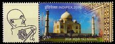 INDIA MY STAMP-Taj Mahal-Mahatma Gandhi-1 Value-MNH