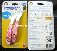 86% OFF! 1 SET YO YO MONKEY EASY GRIP TODDLER FORK & SPOON BNEW IN PACK ¥ 29