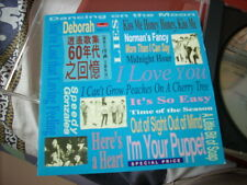 a941981  Sam Hui 許冠傑 鄧寄塵 ETC Unplayed CD but it is opened 逍遙歌集 Lotus Fabulous Echoes Kong Ling Teddy Robin Playboys