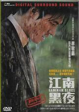 Gangnam Blues DVD Lee Min Ho Kim Rae Won Korean NEW R3 Eng Sub