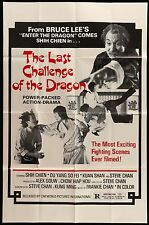 Vintage 1978 THE LAST CHALLENGE OF THE DRAGON  ORIGINAL 1 ONE SHEET MOVIE POSTER
