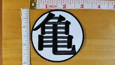 Dragon Ball Z Kame Turtle Symbol Logo embroidered Iron on Patch