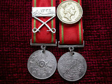 Replica Copy WW1 Turkish Liyakat Liakat Medal & Crossed Swords Device full size