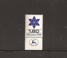 Israel 1975 Magen David Stand-by 1.80IS Phosphor Left Variety Bale SB2-I