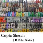 NEW Too Copic Sketch Marker Pen [ R Color Series ] Free Shipping Japan f/s