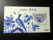 China Taiwan stamp-2014-特610(1127)- Blue & White Porcelain Ancient Art-S/S