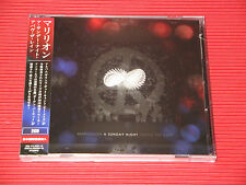 MARILLION Sunday Night Above The Rain JAPAN 2 CD SET