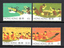 Hong Kong SC#443-6 MNH/UM, (4) Stamp Dragon Boat Festival Set  Issued in 1985/