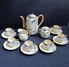 Early 20th Century Koshida Satsuma Teapot Espresso Coffee Set 15 Pieces
