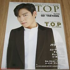 HANRYU T.O.P G-DRAGON T.O.P TAEYANG VIXX JYJ JAPAN K-POP MAGAZINE MARCH MAR NEW