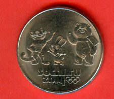 RUSSIA - 25 rubles - 1 coins issue 2012 WINTER Olimpic game Sochi 2014 - UNC