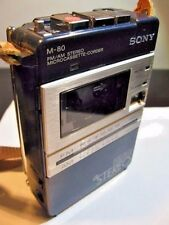 RARE VINTAGE SONY M-80 FM/AM STEREO MICROCASSETTE-CORDER ~ BLUE w/ SILVER CASE
