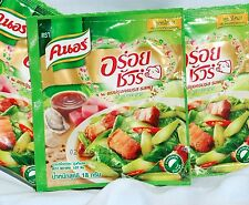 KNORR PORK FLAVOURED SEASONING A MUST FOR ASIAN COOKING TRIAL SIZE FREE INT POST