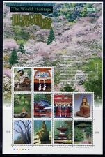 Japan 2007 UNESCO Welterbe World Heritage XIII 4175-84 Kleinbogen ** MNH
