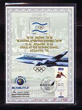 ISRAEL ATLANTA  OLYMPICS WITH RINGS SOUVENIR LEAF CARMEL #228   FD CANCELED