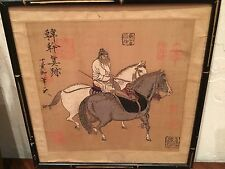 """antique Chinese Qing embroidered textile warrior horseback 13.5 x 13.5"""" seals"""