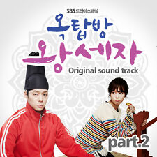 Rooftop Prince OST Part 2 (SBS TV Drama) CD