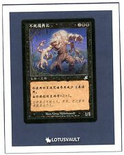 MTG - Scourge: Undead Warchief (Chinese) [LV1165]