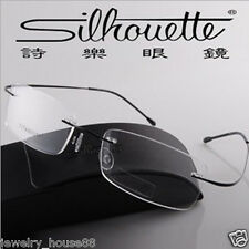 Silhouette Best Ultra-Light β Titanium Eyeglasses Frame Rimless Glasses Frame!2g