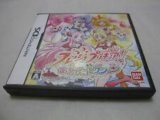 USED Nintendo DS Flash Precure Asobi Collection Japanese Version 10- days to USA