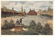 B54552 Moscow red Square   russia