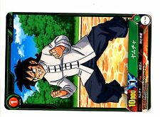 DBZ Carte DRAGON BALL JAPANESE Card Next-Generation N° BT1-062