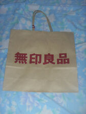 Brand New Medium Muji Paper bag for cheap sale