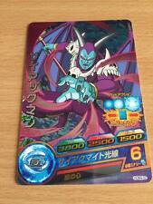 Carte Dragon Ball Z DBZ Dragon Ball Heroes Ultimate Booster Pack #HUM4-02 Promo