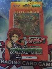 Cardfight Vanguard TCG Card Trial Deck BRAWLER OF FRIENDSHIP VG-TD15