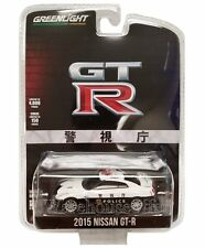 GREENLIGHT 1/64 2015 NISSAN GT-R (R35) JAPAN POLICE CUSTOM DIECAST CAR 51052