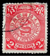 China Imperial Coil Dragon Stamps 2 Cents Scarlet Fresh Used