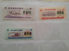 Qinghai province local food coupon-1975-3 different