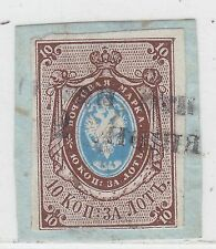RUSSIA 1857 FIRST ISSUE FINE USED  ON FRAGMENT SCOTT 1 = MICHEL 1  RRR